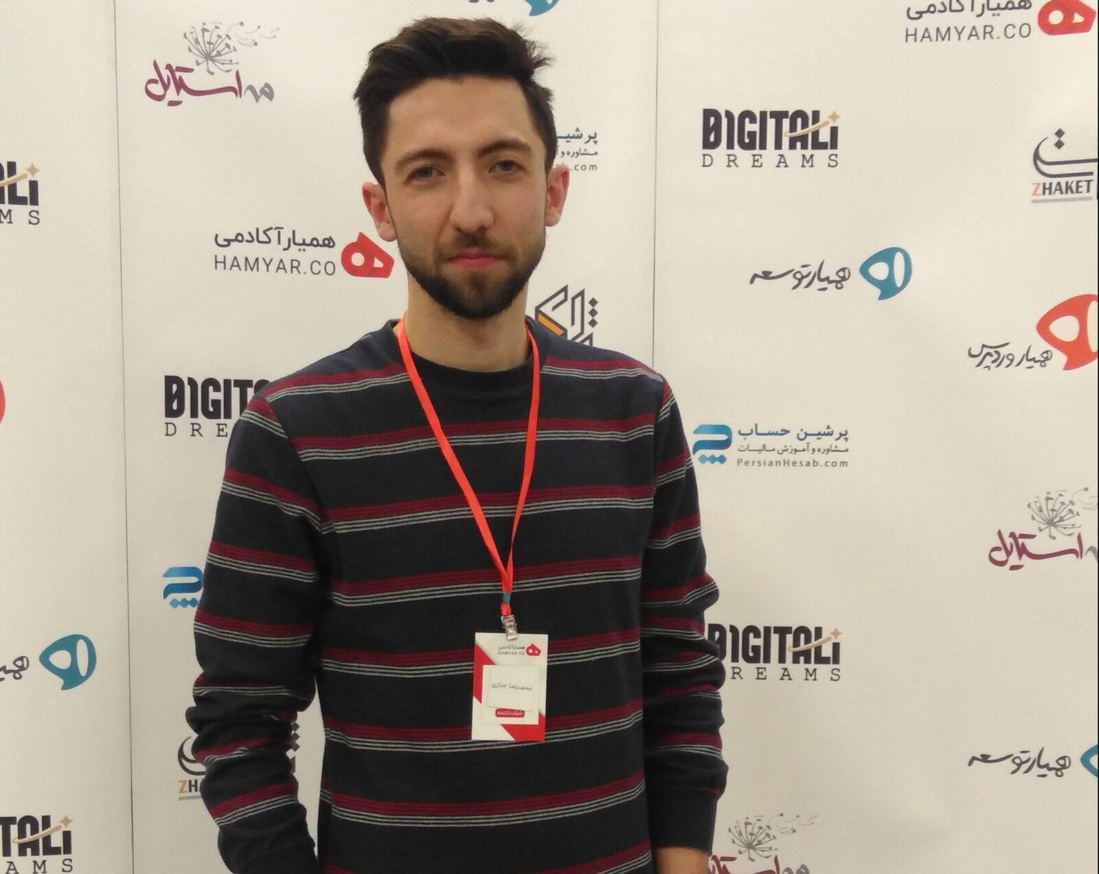محمدرضا جباری