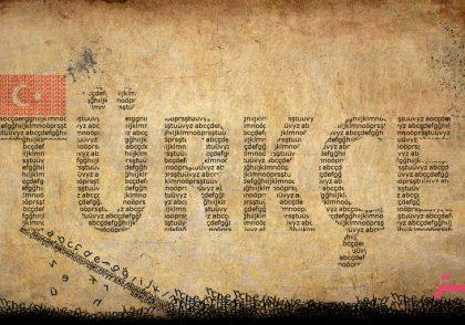 ترکی استانبولی زبان مستر