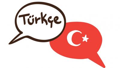 آموزش زبان ترکی استانبولی زبان مستر