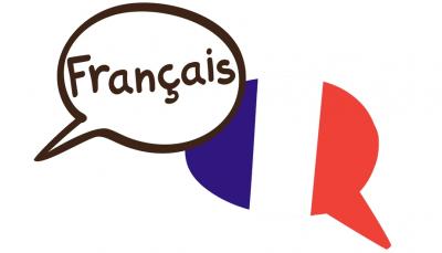 آموش زبان فرانسه