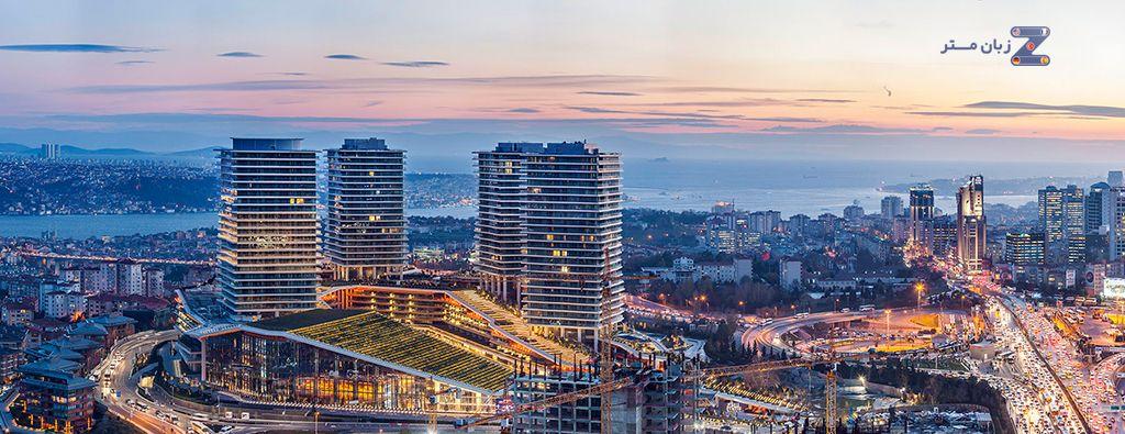 zorlu center avm مراکز خرید استانبول