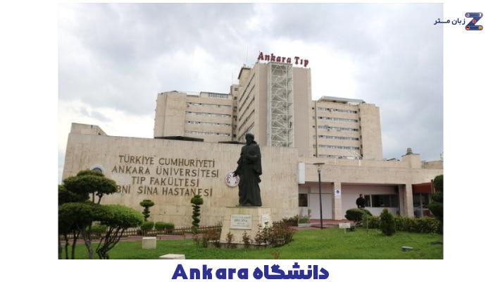 Ankara University - دانشگاه آنکارا