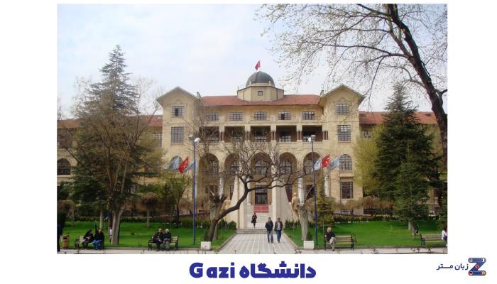 Gazi University - دانشگاه غازی