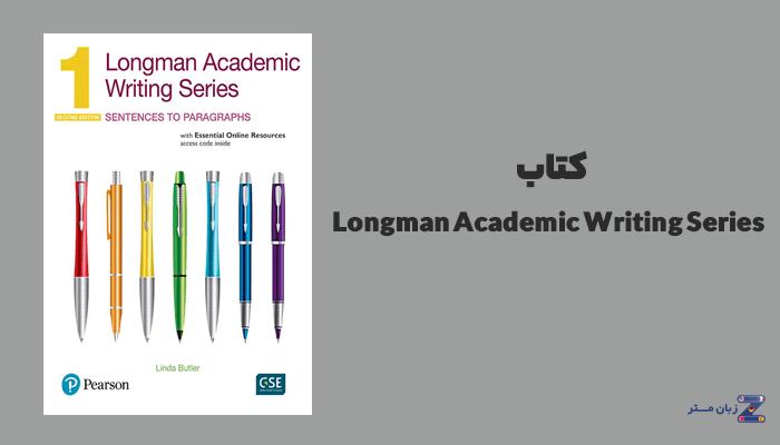 کتاب Longman Academic Writing Series
