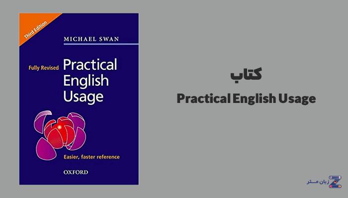 کتاب Practical English Usage